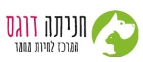 לוגו לחנות חיות מחמד בחיפה
