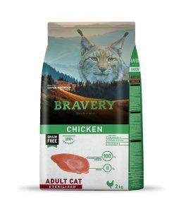 בריוורי מזון לחתול מסורס